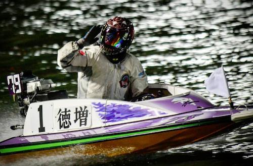 レース 結果 の ボート 昨日